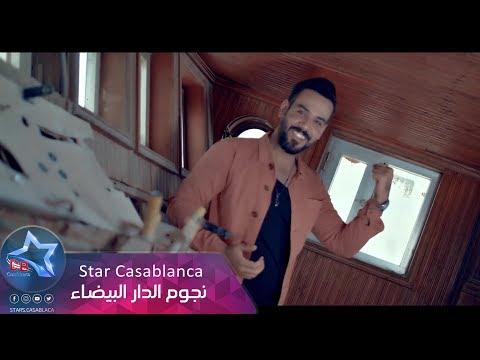 علي جاسم - اريدج (حصرياُ) | 2018 | (Ali Jassim - Arydaj (Exclusive