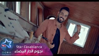 علي جاسم - اريدج (حصرياُ) | 2018 | (Ali Jassim - Arydaj (Exclusive