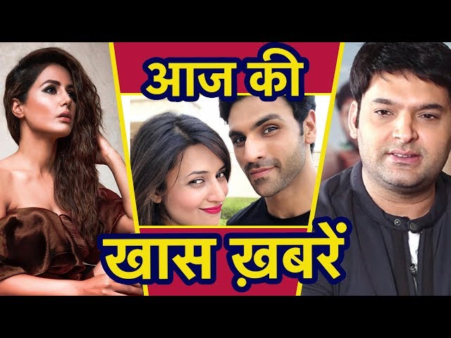 Hina Khan ने गाया गाना, Divyanka Vivek 2 Honeymoon Pictures, Kapil Sharma, Kasautii Zindgii Kay 2