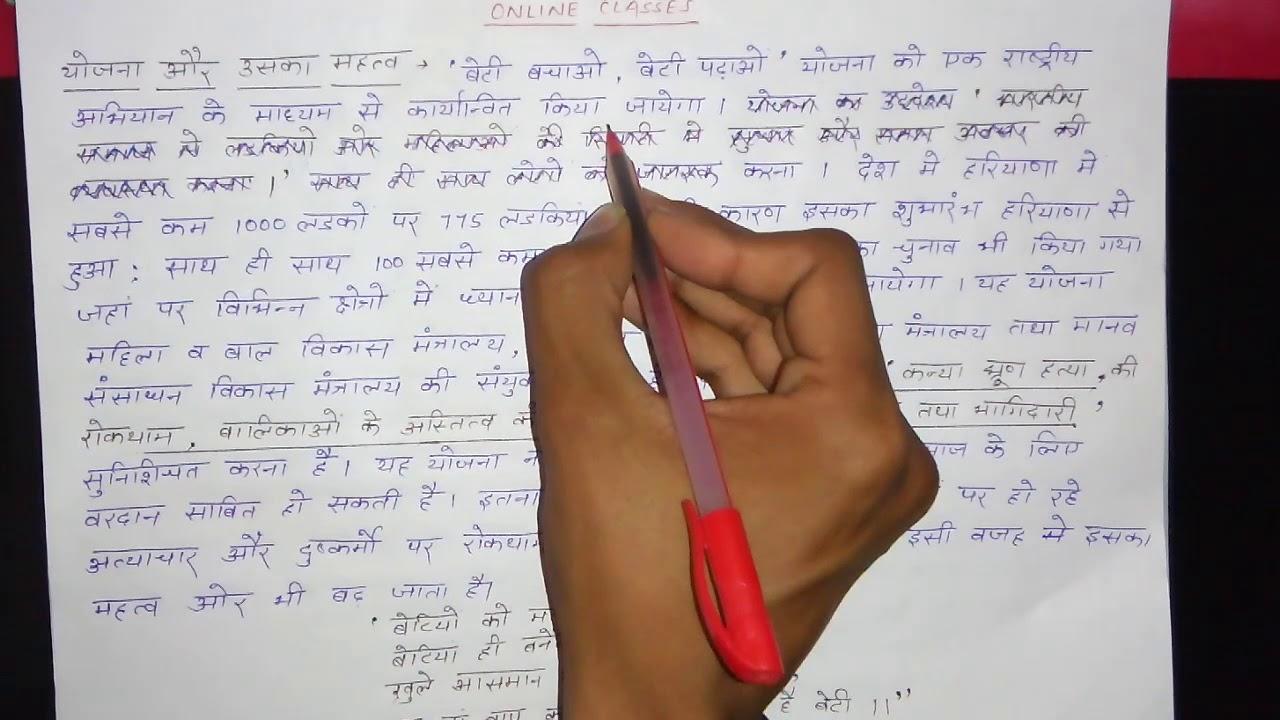 In cybercrime hindi on pdf