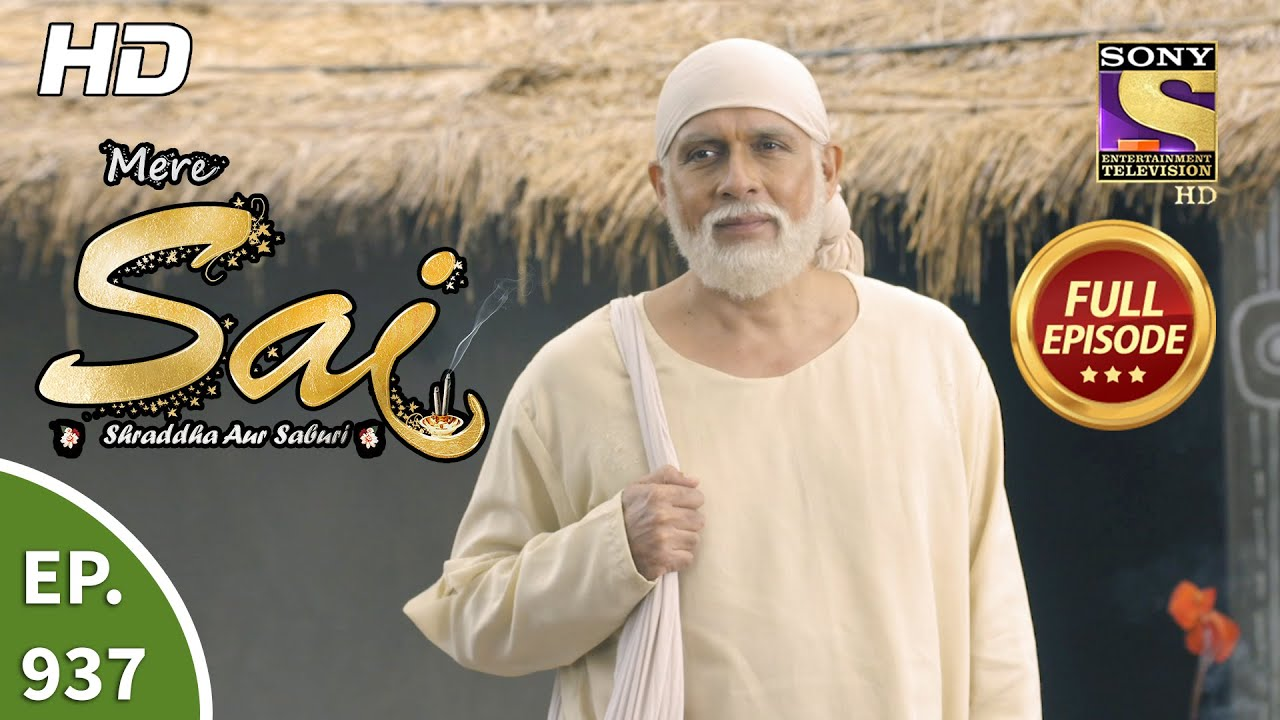 Download Mere Sai - Ep 937 - Full Episode - 13th Aug, 2021