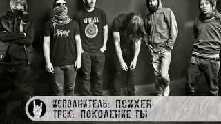 �������� ���� 10 лучших альтернативных групп России ������