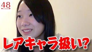 【AKB48】吉野未優、卒業発表後のSRで色々と語る!!【みゆゆん】【Team 8...