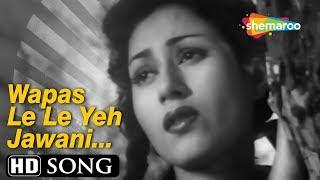 Waapas Le Le Ye Jawani , Tarana (1951) Song , Dilip Kumar , Madhubala , Lata Mangeshkar , Sad