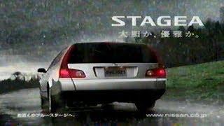 日産 ステージア CM Nissan Stagea Commercial ZELOGチャンネルへようこ...