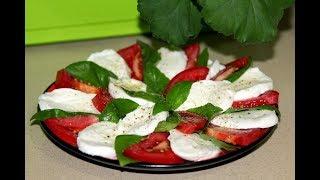 Салат Капрезе. Закуска из моцареллы. Caprese. Итальянский салат. Простые рецепты. Моя Dolce vita