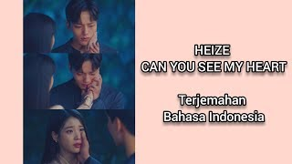 OST Hotel Del Luna ( Heize - Can You See My Heart ) SUB.INDO