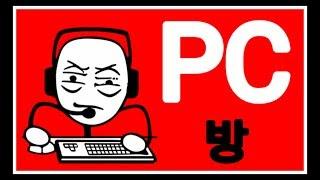 Корейские дети зависимы? София и интернет! Влог ;)