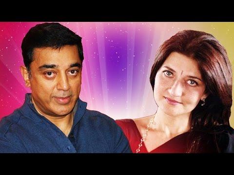 Biggest Bollywood Break Ups - Kamal Haasan and Sarika