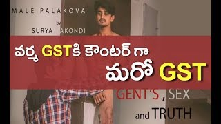 Gent's,Sex and Truth||Counter to ||RGV GST