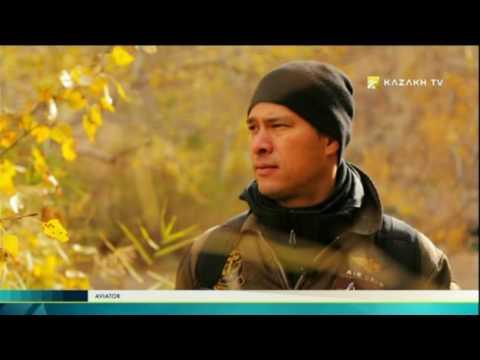 Aviator №7 (01.01.2016) – Kazakh TV