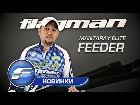 удилище mantaray elite feeder new