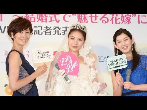 水沢エレナ、結婚は「30歳、40歳くらい」先輩・佐藤藍子からアドバイスも DVD「オスカープロモーション教育全集3『ウェディング編』」発売イベント3