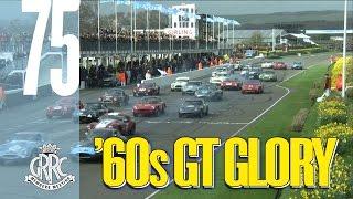 Graham Hill Trophy Highlights | Goodwood 75MM