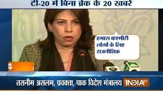 T 20 News | 17th April, 2015 - India TV