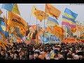 Ukraine's First 'Maidan': The Orange Revolution 13 Years Later