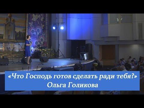 God- Христианское видео онлайн - Христианские фильмы