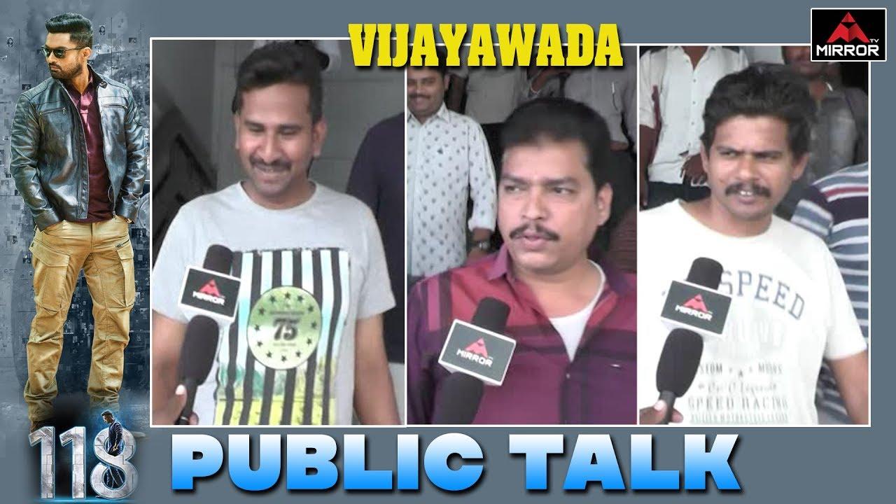Kalyan Ram 118 Movie Public Talk at Vijayawada | 118 Movie Review and  Rating | 118 Movie | Mirror TV