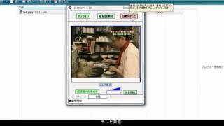 [HD] 日本のテレビをリアルタイム視聴 KeyHoleTV