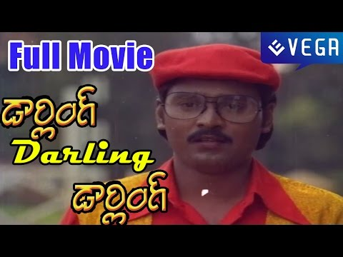 DARLING DARLING DARLING Telugu Full Length Movie : BhagyaRaj,Poornima JayaRam