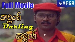 Video DARLING DARLING DARLING Telugu Full Length Movie : BhagyaRaj,Poornima JayaRam download MP3, 3GP, MP4, WEBM, AVI, FLV November 2017