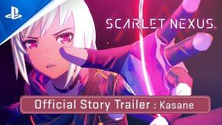 『SCARLET NEXUS(スカーレットネクサス)』ストーリートレイラー:カサネ篇