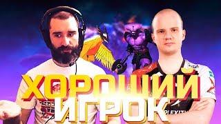 РОСТОВСКИЙ ФЕНИКС ПОПАЛСЯ С ПРО ИГРОКОМ / ХОРОШИЙ ИГРОК