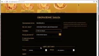 Онлайн заказ на сайте ospirogi ru(, 2014-10-15T09:54:46.000Z)