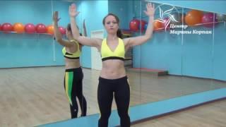 Кифоз спины - Упражнения от Елены Соловьевой