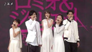 日本を感動と興奮で席巻したメガヒットミュージカル『ロミオ&ジュリエ...