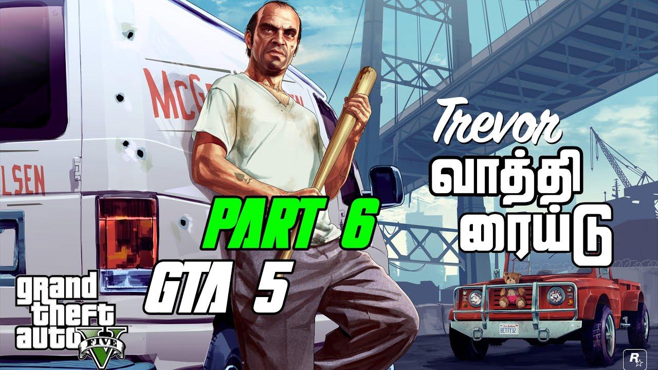 Grand Theft Auto V Part - 6 - Tamil