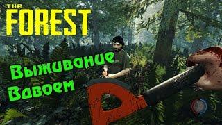The Forest - Выживание Вдвоём [Co-op, 60 FPS](, 2014-11-25T13:30:03.000Z)