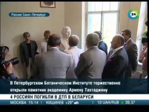 Дни Еревана в Санкт-Петербурге