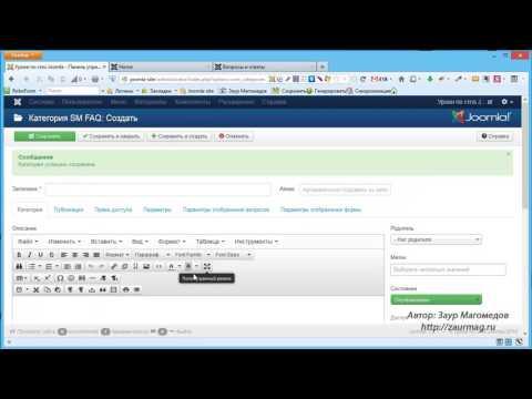 Создаем раздел Вопросы и ответы на сайте под управлением Joomla