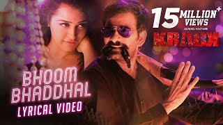 Bhoom Bhaddhal Lyrical Video Song - Krack
