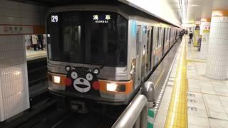 東京メトロ01系01-130F(くまモンラッピング電車)表参道出発