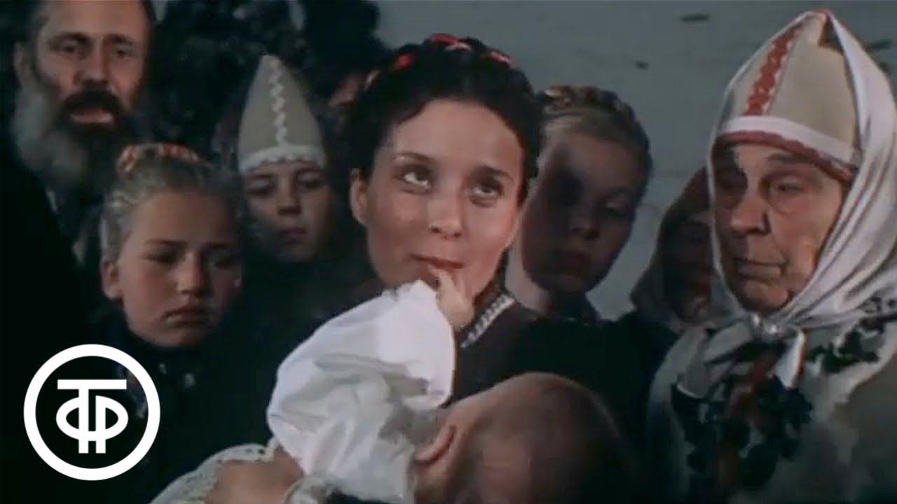 Русалочьи отмели. Серия 1. Чума. Художественный фильм (1987)