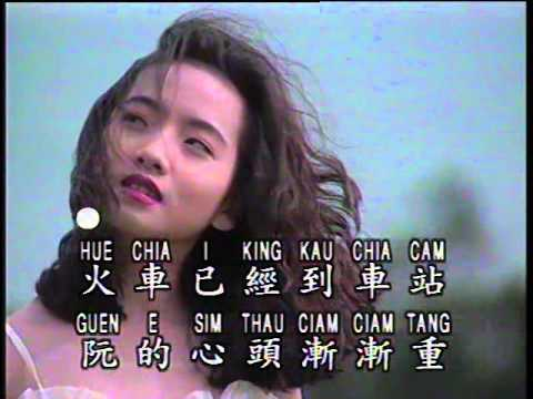 车站 Chia Cam (Che Zhan) (優必勝 U-Best Production)