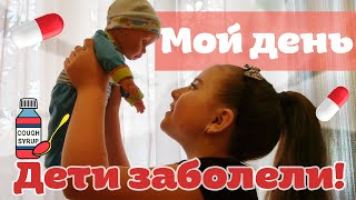 My day with baby born! Baby Born got sick! Baby voice acting, daily routine