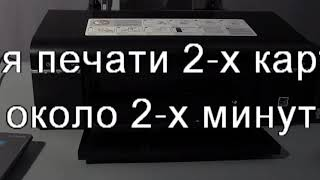 видео Пластик для печати пластиковых карт купить