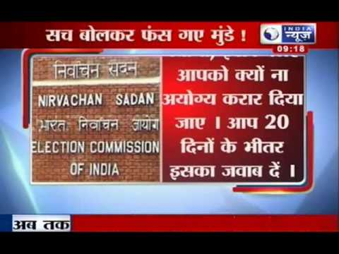 India News : Gopinath Munde lands in trouble