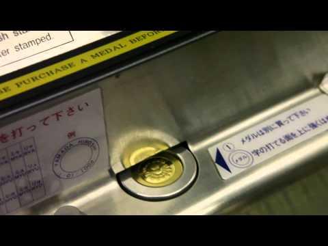 Japan Coin Stamping Machine