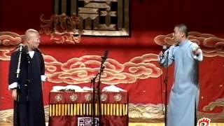 2010 10 02《双簧》郭德纲于谦等 栾云平专场