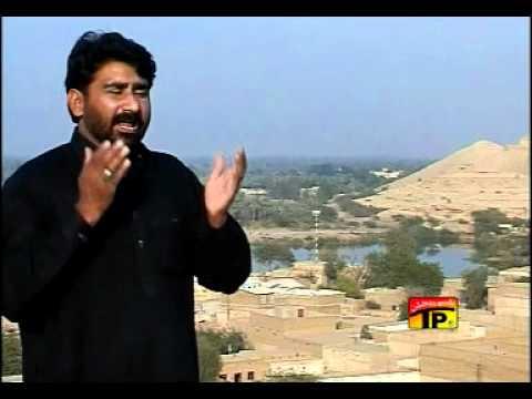Piya Saal De Bad Noha Syed Raza Abbas Shah Siraiki 2005