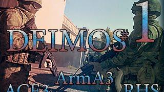 ArmA 3 RHS ACE3 Миссия Уничтожить Штабную Машину Трагедия