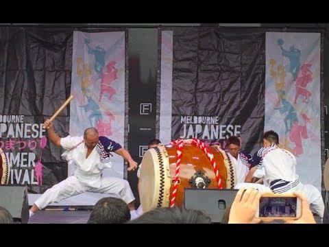 Miyake Kai Taiko - Vlog 225