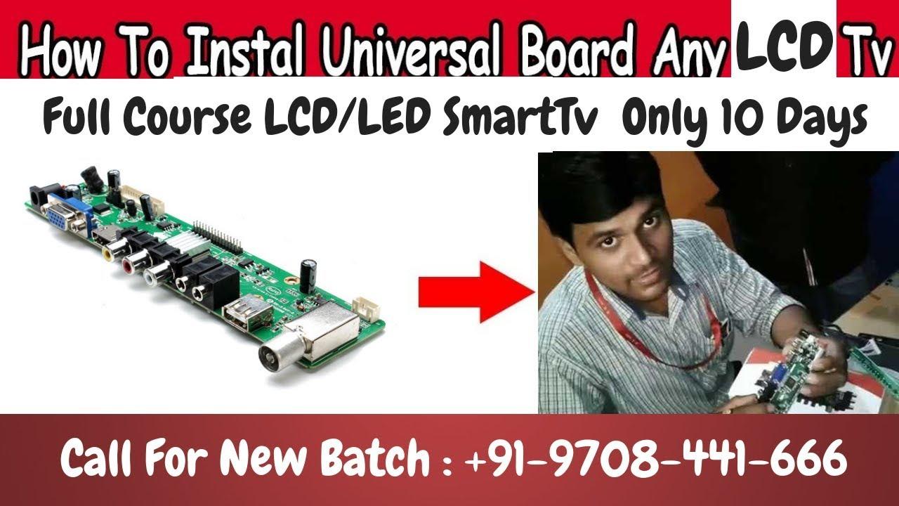 How To Install Universal Board Any Led Lcd Tv (हिंदी में)By Mr  Niranjan  Soni Video no:-3