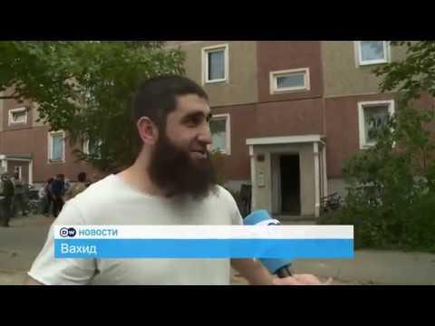 Чеченские беженцы в Германии огребли люлей от афганских беженцев