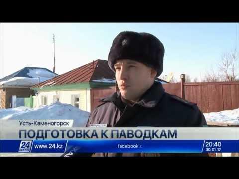 В Усть-Каменогорске уже готовятся к паводкам