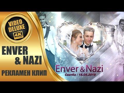 ENVER & NAZI / Енвер и Нази - РЕКЛАМЕН КЛИП